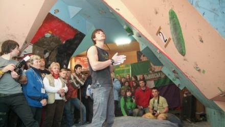 2009 - Чемпіонат України з боулдерінгу. Львів.